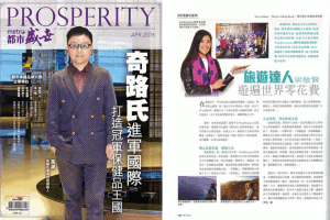 Millie Leung Media Metro Prosperity